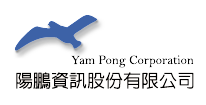Yam Pong Corporation - HelpSystems Platinum Partner